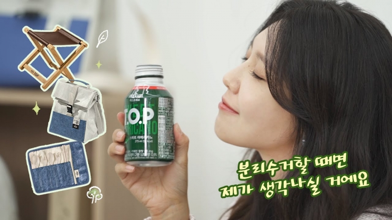 Embedded thumbnail for 최수영, TheSOOTORY #26 맥심 T.O.P 열정마일리지가 뭔지 알려줄게요