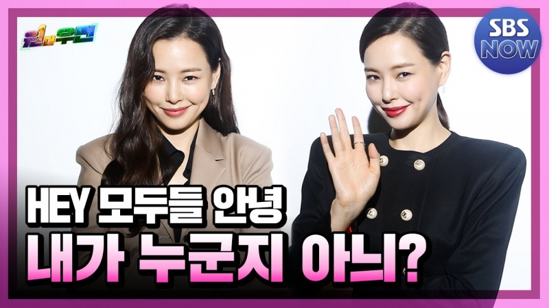 Embedded thumbnail for 이하늬, '원 더 우먼' 캐릭터 소개